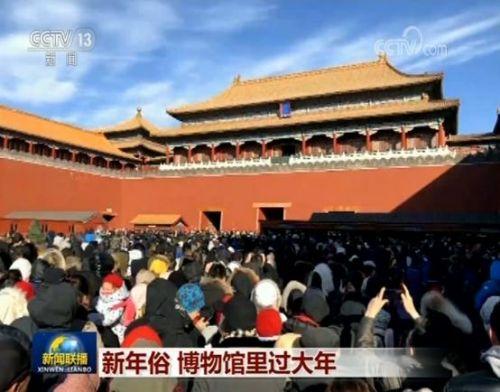 北京故宫每天都是八万人限流人数,到大年初六的门票早早售罄
