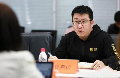 国美智能总经理徐燕松