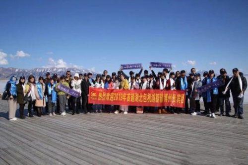 2019年首趟湖北包机包机游新疆博州。湖北省文化和旅游供图