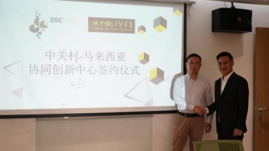 左起:北京中关村大街运营管理股份有限公司副总经理孟世强、马来西亚企业代表MY LIVES GLOBAL HOLDING BERHAD负责人THU PONG FAN