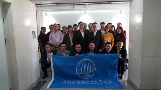 启迪控股集团副总裁、北京中关村大街运营管理股份有限公司总经理杜朋先生为海外企业详细讲解了中关村的产业形式,以及中国信息化的发展和大数据的发展