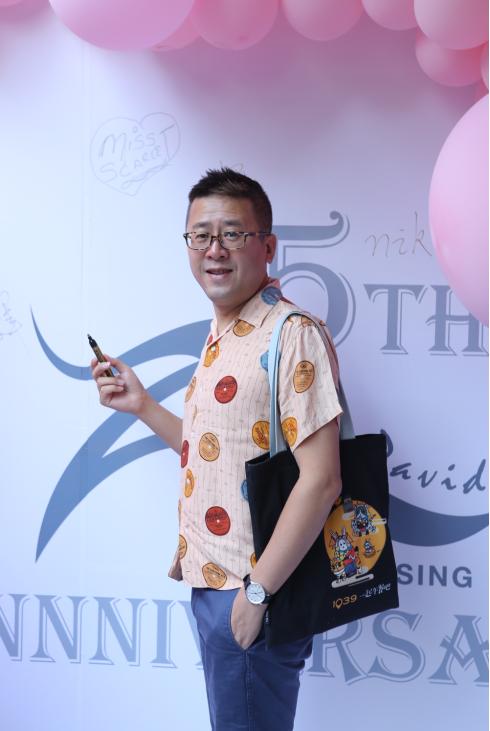 """""""归零重启""""众明星参加Z沙龙五周年狂欢派对"""